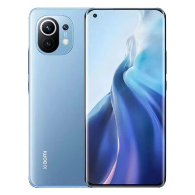 Xiaomi Mi 11 Pros and Cons
